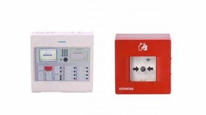 Система Siemens Cerberus ECO